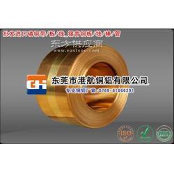 QSn4-4-2.5锡青铜 QSn4-4-2.5进口锡青铜图片