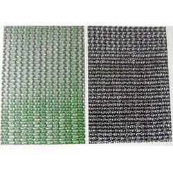 遮阳网供应,黑龙江遮阳网,德佳五金图片