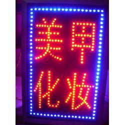 威海兰天光电科技(图)_LED电子灯箱订做_LED电子灯箱图片