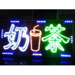 LED電子燈箱,蘭天光電科技,LED電子燈箱加工圖片