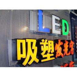 树脂发光字、兰天光电科技、威海发光字图片