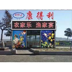 兰天光电科技(图)、门头制作产品供应、门头制作图片
