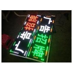 LED电子灯箱接线图|兰天光电科技(已认证)|LED电子灯箱图片