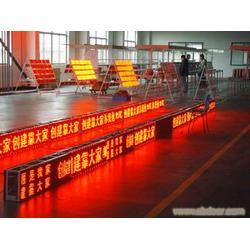 兰天光电科技(图),LED显示屏厂家,LED显示屏图片