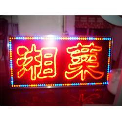 兰天光电科技(图)|文登LED电子灯箱|LED电子灯箱图片
