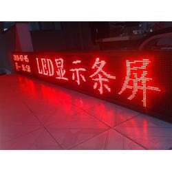 兰天光电科技(图)_LED显示屏车屏_LED显示屏图片