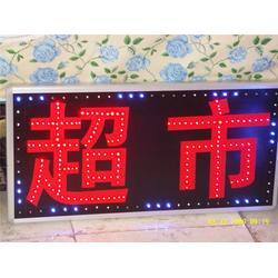 兰天光电科技(图),LED电子灯箱制作厂家,LED电子灯箱图片