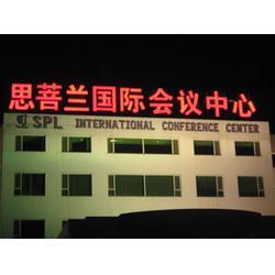 LED电子灯箱制作过程_兰天光电科技_LED电子灯箱图片