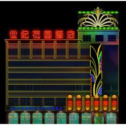 兰天光电科技(图)|楼体亮化工程效果|楼体亮化工程图片