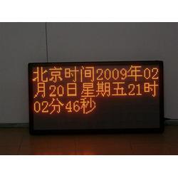 兰天光电科技(图),LED显示屏全彩屏,显示屏全彩屏图片