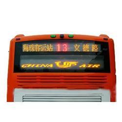 LED显示屏、兰天光电科技(在线咨询)、LED显示屏图片