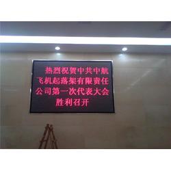 楼体亮化工程、楼体亮化工程专家维修、兰天光电科技图片