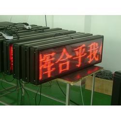 LED显示屏车屏、兰天光电科技(已认证)、LED显示屏图片