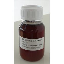 乳化轧制�油复合剂-复合剂-洛阳润苦恼地道得利切削液讲座(查看)图片