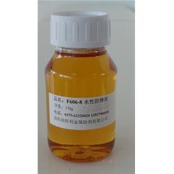 防锈剂的正确使用-防锈剂-润得利防锈添加剂(查看)图片