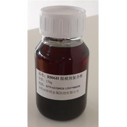 复合剂R806N-复合剂-润得利乳化技术(查看)图片