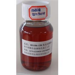 乳化油-乳化油配方-切削液配方洛阳润得利(优质商家)图片