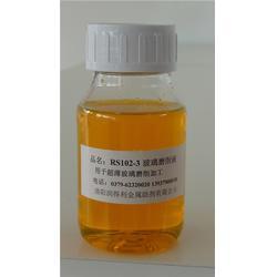 陶瓷切削液复合剂-润得利科技(在线咨询)切削液复合剂图片