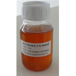 切削液、水性润滑剂洛阳润得利、微乳切削液复合剂图片