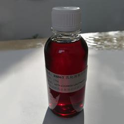 脱膜液复合剂-复合剂-润得利复合乳化剂(查看)图片