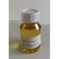润得利复合剂大全 脱模膏复合剂R806H-复合剂图片