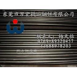 GCr15iMn轴承钢图片
