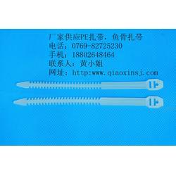 桥鑫梯形鱼骨扎带(图),梯形鱼骨带,生产梯形鱼骨带图片