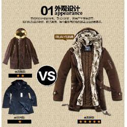 男女休闲外套、泓成服饰、男女休闲外套生产加工图片