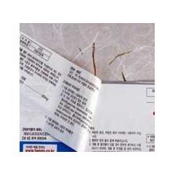 永久性光刻镭射防伪标签印刷凯盛印刷制品公司图片