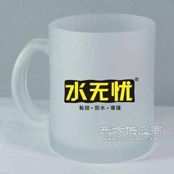 广告塑料乐扣杯 广告礼品玻璃磨砂杯 定做广告礼品杯图片
