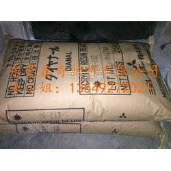 提供B-725丙烯酸树脂图片