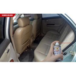 广州胶条保护剂,塑胶条保护剂,德力普汽车养护图片