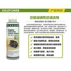 发动机清洗剂使用、湖北发动机清洗剂、德国进口品牌(查看)图片