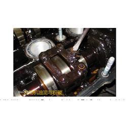 汽车发动机清洗剂-润滑系统清洗剂-德力普汽车养护图片