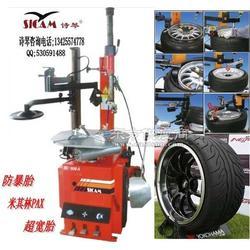 助力臂系统汽车轮胎拆胎机图片