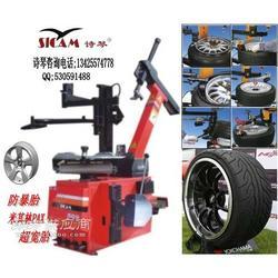 520A轮胎拆装机图片