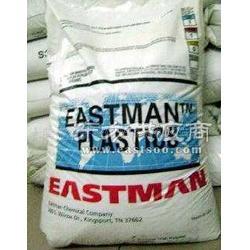 医疗食品级耐化学耐腐蚀伊士曼PETG EN058牙刷柄图片