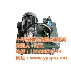诚信远大最低价、YYB电机型号、沈阳YYB电机图片