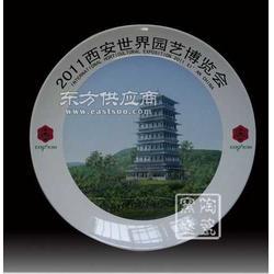 精美纪念盘 生日庆典纪念瓷盘 会议纪念瓷盘图片