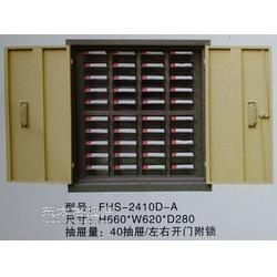 车间存放工具的零件柜厂家 专业生产零件柜工厂图片