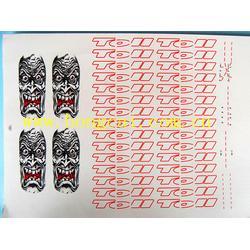 水轉印技術、水轉印、宏彩絲印專業生產加工水轉印貼紙圖片