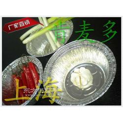 肯麦多铝箔餐盒一次性打包盒煲仔饭盒图片