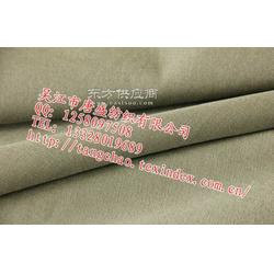 RPET短纤面料图片