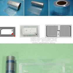 RFID电子标签 RFID电子标签制作 容量大无电源图片