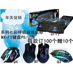 鍵盤鼠標工廠 哪里好 便宜圖片