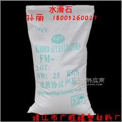 水滑石钙锌稳定剂专用助剂18005260027图片