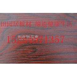 杨桉芯生态板 结婚装修用胶合板厂家图片