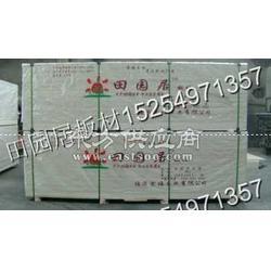 杨桉芯胶合板 防水防潮性能好 胶合板厂家图片