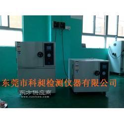 高压老化蒸煮仪高压蒸煮锅试验箱高效率老化试验箱图片