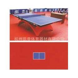凯普乒乓球台图片